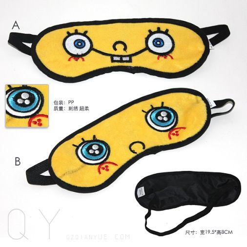 海绵宝宝超可爱刺绣表情 眼罩2款一套出