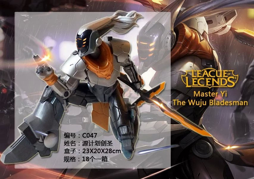 英雄联盟源计划剑圣盒装手办