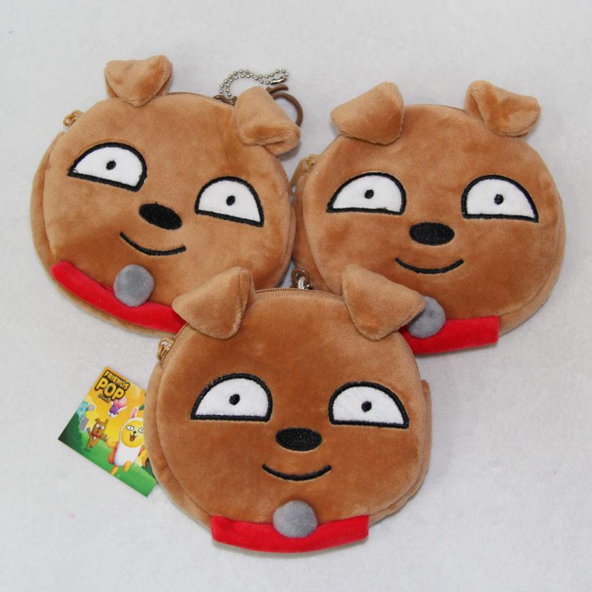 韩国卡通kakao friends表情毛绒公仔零钱包(3个一套出