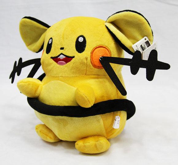10英寸宠物小精灵口袋妖怪神奇宝贝pokemon毛绒xy系列q版电仓鼠