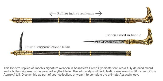 刺客信条6 辛迪加cosplay武器道具 枭雄剑杖 袖拐 手杖袖箭